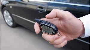 Как настроить сигнализацию автомобиля на пульте?