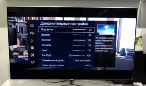 Как отрегулировать яркость экрана на телевизоре Самсунг?